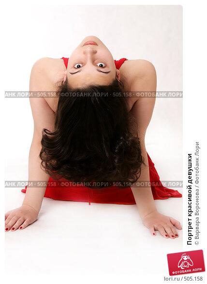 Купить «Портрет красивой девушки», фото № 505158, снято 28 мая 2008 г. (c) Варвара Воронова / Фотобанк Лори