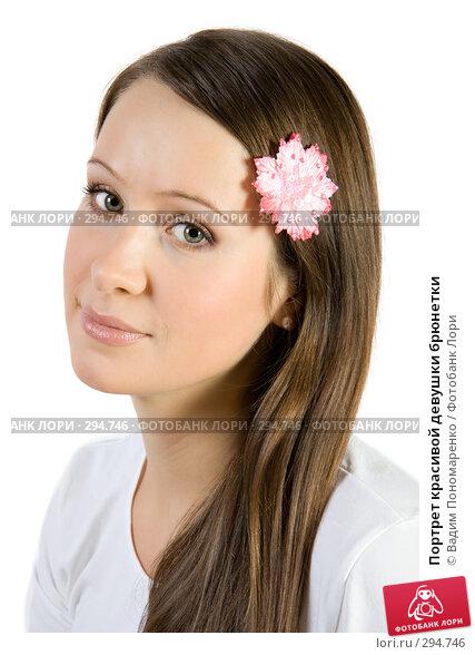 Портрет красивой девушки брюнетки, фото № 294746, снято 22 сентября 2007 г. (c) Вадим Пономаренко / Фотобанк Лори