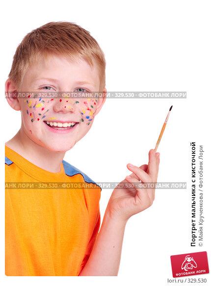 Портрет мальчика с кисточкой, фото № 329530, снято 30 мая 2008 г. (c) Майя Крученкова / Фотобанк Лори