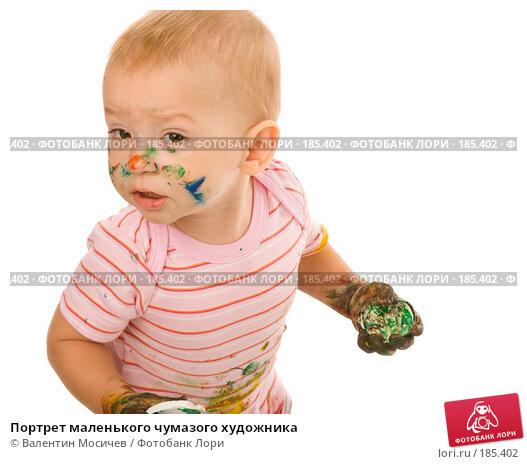 Портрет маленького чумазого художника, фото № 185402, снято 5 ноября 2007 г. (c) Валентин Мосичев / Фотобанк Лори