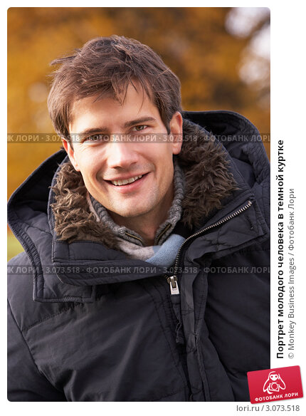Портрет молодого человека в темной куртке, фото № 3073518, снято 12 ноября 2008 г. (c) Monkey Business Images / Фотобанк Лори