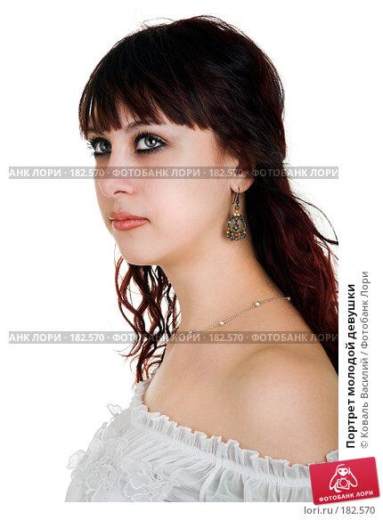 Портрет молодой девушки, фото № 182570, снято 8 декабря 2006 г. (c) Коваль Василий / Фотобанк Лори