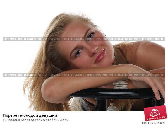 Портрет молодой девушки, фото № 315090, снято 1 июня 2008 г. (c) Наталья Белотелова / Фотобанк Лори