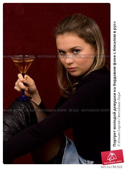 Портрет молодой девушки на бордовом фоне с бокалом в руке, фото № 85522, снято 12 февраля 2007 г. (c) Ильин Сергей / Фотобанк Лори