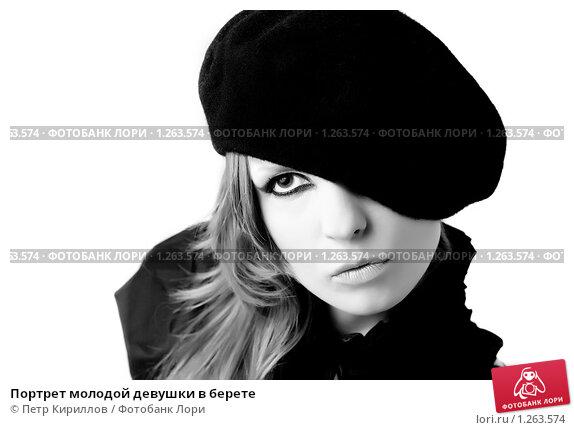 molodaya-devushka-beret