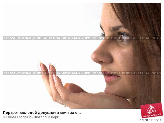 Портрет молодой девушки в мечтах о..., фото № 113514, снято 8 ноября 2007 г. (c) Ольга Сапегина / Фотобанк Лори