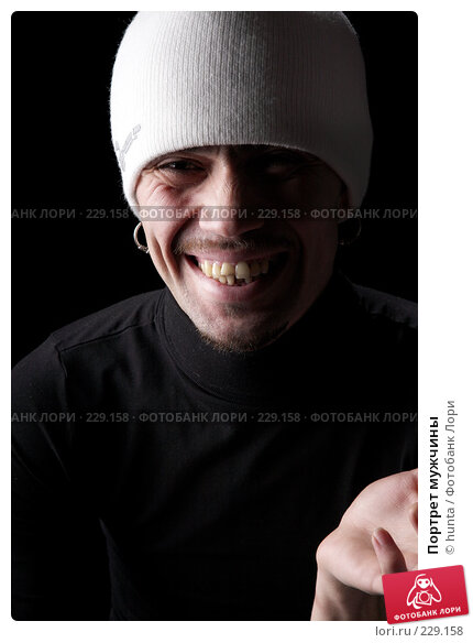 Портрет мужчины, фото № 229158, снято 16 февраля 2008 г. (c) hunta / Фотобанк Лори