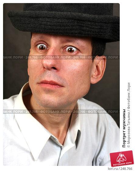 Портрет мужчины, фото № 248766, снято 20 ноября 2007 г. (c) Морозова Татьяна / Фотобанк Лори