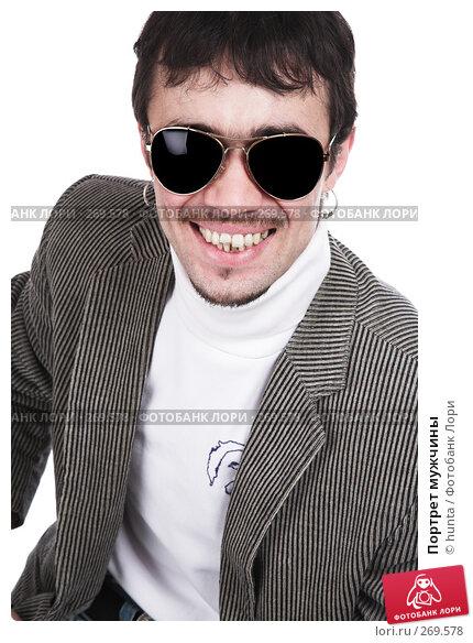 Купить «Портрет мужчины», фото № 269578, снято 16 февраля 2008 г. (c) hunta / Фотобанк Лори