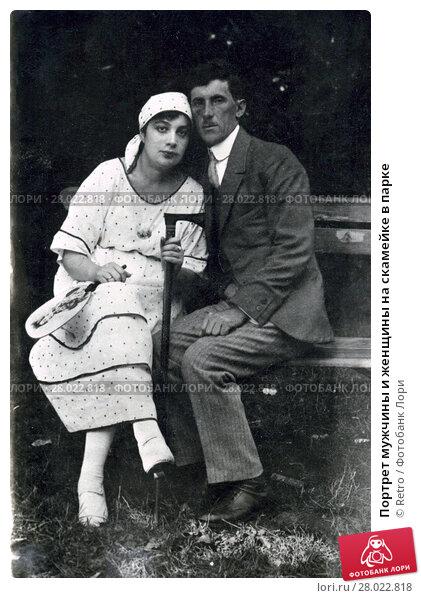 Купить «Портрет мужчины и женщины на скамейке в парке», фото № 28022818, снято 11 июля 2020 г. (c) Retro / Фотобанк Лори