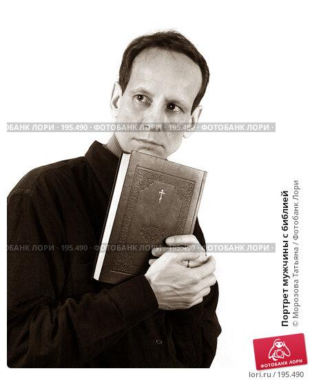 Портрет мужчины с библией, фото № 195490, снято 28 января 2008 г. (c) Морозова Татьяна / Фотобанк Лори