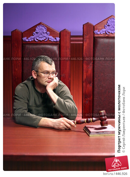 Купить «Портрет мужчины с молоточком», фото № 446926, снято 18 октября 2004 г. (c) Сергей Лаврентьев / Фотобанк Лори