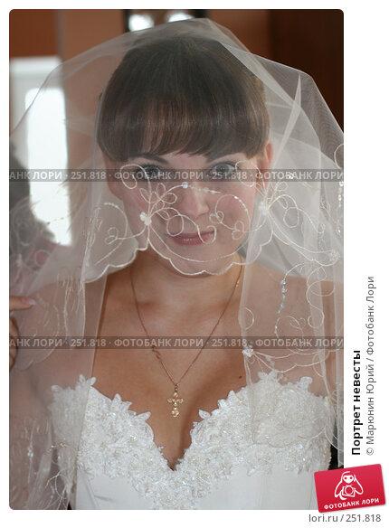 Портрет невесты, фото № 251818, снято 15 марта 2008 г. (c) Марюнин Юрий / Фотобанк Лори