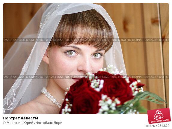 Портрет невесты, фото № 251822, снято 15 марта 2008 г. (c) Марюнин Юрий / Фотобанк Лори