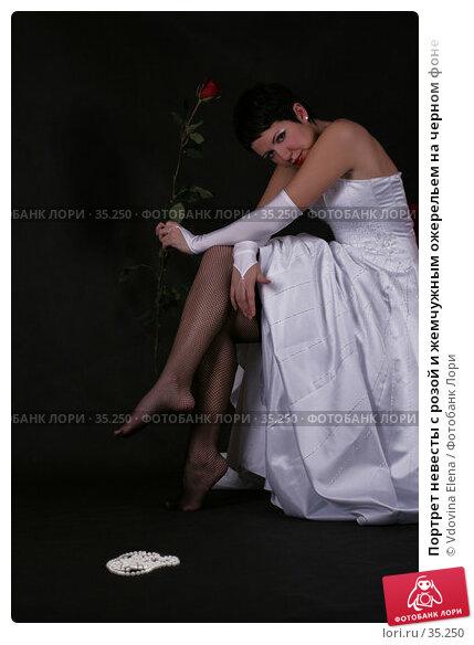 Портрет невесты с розой и жемчужным ожерельем на черном фоне, фото № 35250, снято 28 марта 2007 г. (c) Vdovina Elena / Фотобанк Лори