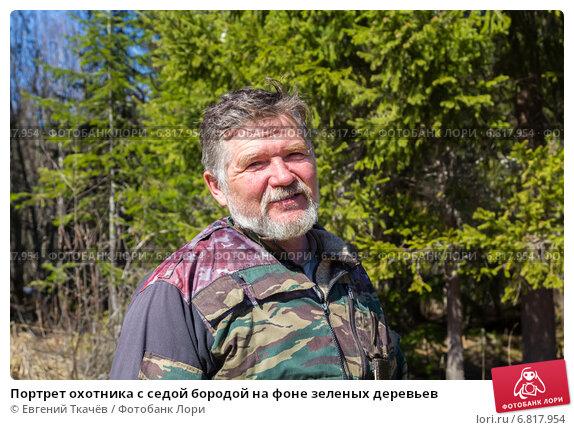 Евгений Седой Люди за кадром фото биография