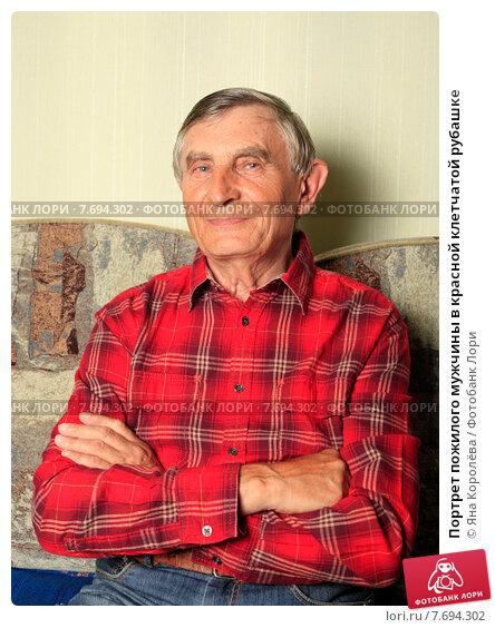 Купить «Портрет пожилого мужчины в красной клетчатой рубашке», эксклюзивное фото № 7694302, снято 16 июля 2015 г. (c) Яна Королёва / Фотобанк Лори