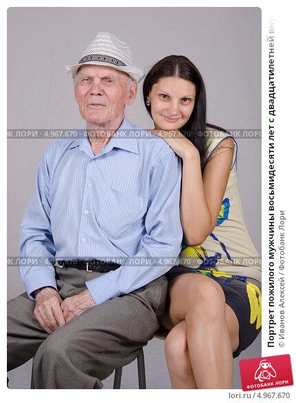 Порно старых с молодыми - perdospro
