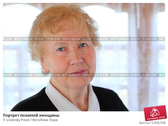 Купить «Портрет пожилой женщины», фото № 1018318, снято 12 апреля 2009 г. (c) Losevsky Pavel / Фотобанк Лори