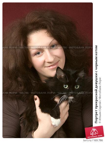 Портрет прекрасной девушки с черным котом, фото № 169786, снято 7 января 2008 г. (c) Ильин Сергей / Фотобанк Лори