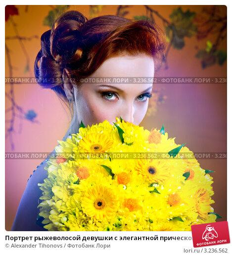 Портрет рыжеволосой девушки с элегантной прической и букетом желтых цветов. Стоковое фото, фотограф Alexander Tihonovs / Фотобанк Лори