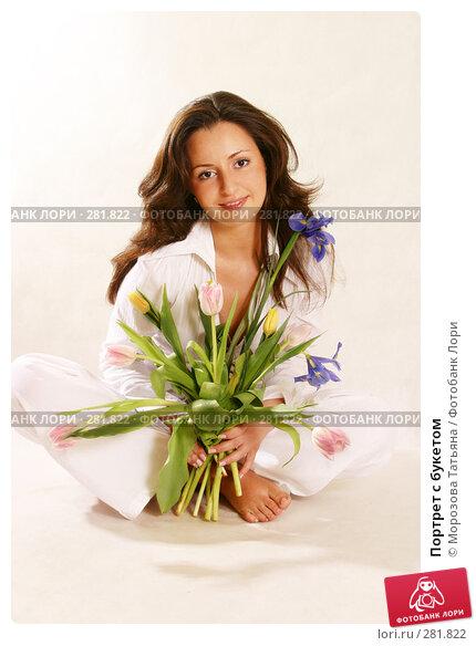 Портрет с букетом, фото № 281822, снято 20 мая 2006 г. (c) Морозова Татьяна / Фотобанк Лори