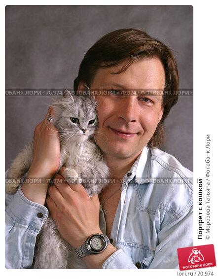Купить «Портрет с кошкой», фото № 70974, снято 30 мая 2004 г. (c) Морозова Татьяна / Фотобанк Лори