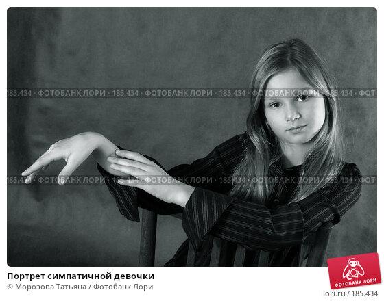 Портрет симпатичной девочки, фото № 185434, снято 13 октября 2004 г. (c) Морозова Татьяна / Фотобанк Лори