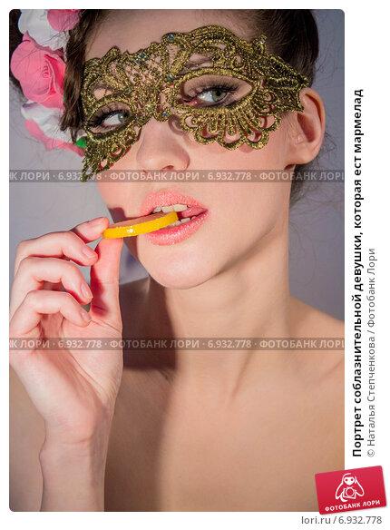 Портрет соблазнительной девушки, которая ест мармелад. Стоковое фото, фотограф Наталья Степченкова / Фотобанк Лори