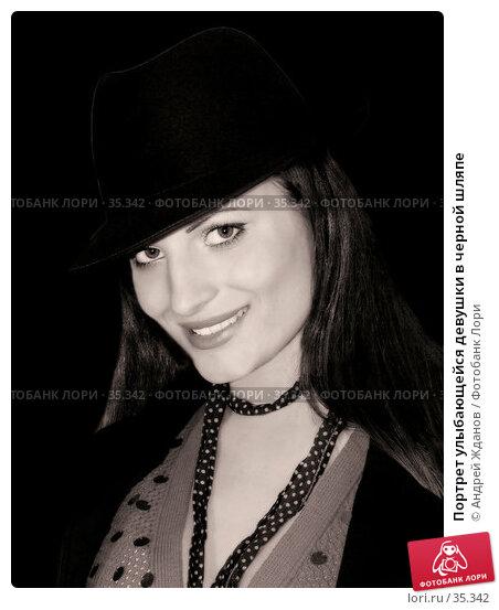 Портрет улыбающейся девушки в черной шляпе, фото № 35342, снято 24 мая 2017 г. (c) Андрей Жданов / Фотобанк Лори