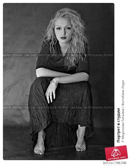 Купить «Портрет в студии», фото № 146546, снято 21 ноября 2017 г. (c) Морозова Татьяна / Фотобанк Лори