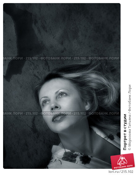 Портрет в студии, фото № 215102, снято 4 мая 2005 г. (c) Морозова Татьяна / Фотобанк Лори