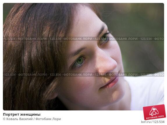 Портрет женщины, фото № 123534, снято 23 июля 2017 г. (c) Коваль Василий / Фотобанк Лори