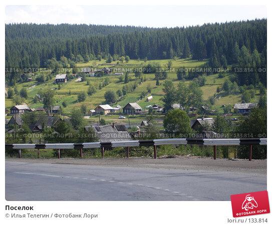 Купить «Поселок», фото № 133814, снято 24 июля 2005 г. (c) Илья Телегин / Фотобанк Лори