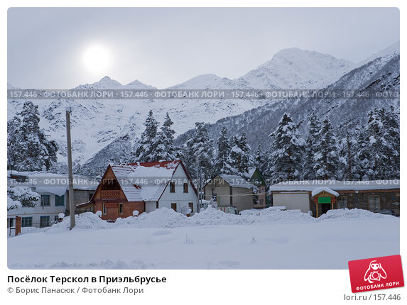 Посёлок Терскол в Приэльбрусье, фото № 157446, снято 14 декабря 2007 г. (c) Борис Панасюк / Фотобанк Лори