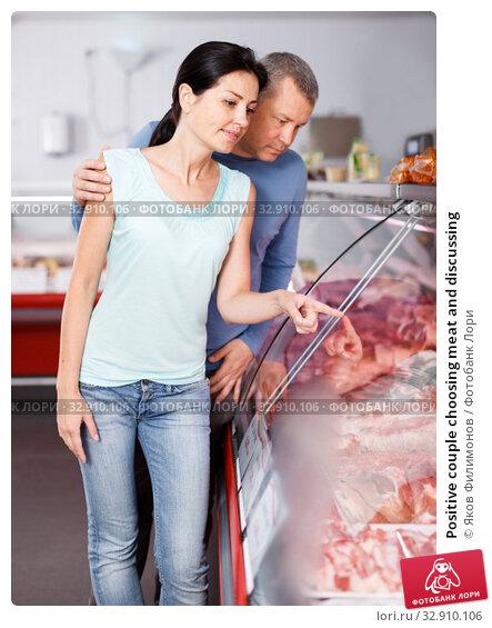Positive couple choosing meat and discussing. Стоковое фото, фотограф Яков Филимонов / Фотобанк Лори