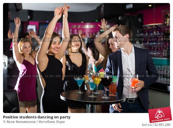 Positive students dancing on party. Стоковое фото, фотограф Яков Филимонов / Фотобанк Лори