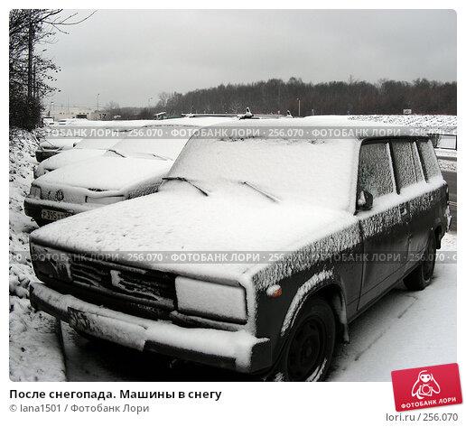 После снегопада. Машины в снегу, эксклюзивное фото № 256070, снято 2 марта 2008 г. (c) lana1501 / Фотобанк Лори