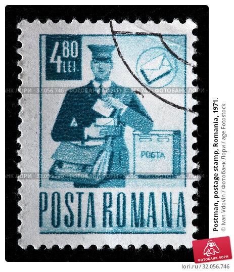 Postman, postage stamp, Romania, 1971. (2010 год). Редакционное фото, фотограф Ivan Vdovin / age Fotostock / Фотобанк Лори