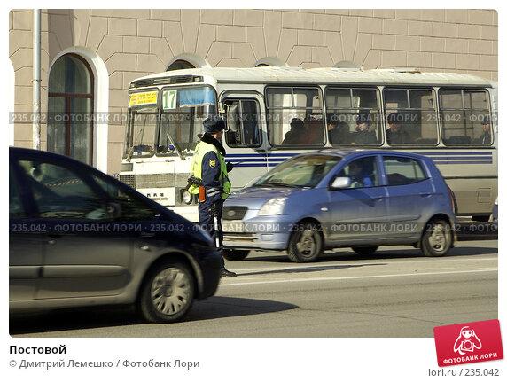 Постовой, фото № 235042, снято 5 марта 2008 г. (c) Дмитрий Лемешко / Фотобанк Лори