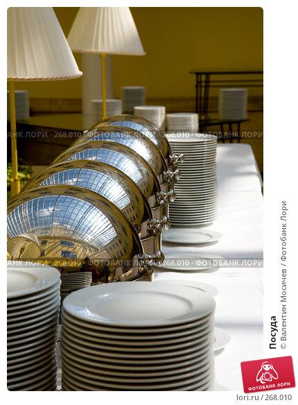 Посуда, фото № 268010, снято 26 апреля 2008 г. (c) Валентин Мосичев / Фотобанк Лори