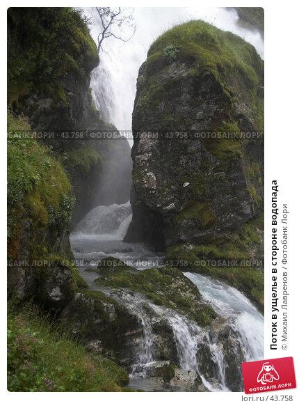 Поток в ущелье в стороне водопада, фото № 43758, снято 17 июля 2006 г. (c) Михаил Лавренов / Фотобанк Лори