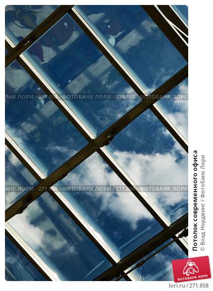 Потолок современного офиса, фото № 271858, снято 24 января 2017 г. (c) Влад Нордвинг / Фотобанк Лори