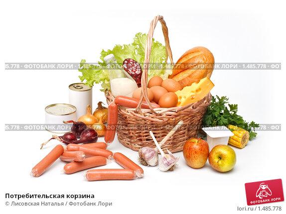 Купить «Потребительская корзина», фото № 1485778, снято 16 октября 2009 г. (c) Лисовская Наталья / Фотобанк Лори