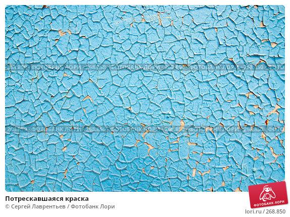Купить «Потрескавшаяся краска», фото № 268850, снято 1 мая 2008 г. (c) Сергей Лаврентьев / Фотобанк Лори
