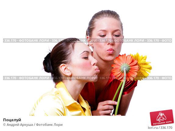 Поцелуй, фото № 336170, снято 5 апреля 2008 г. (c) Андрей Аркуша / Фотобанк Лори