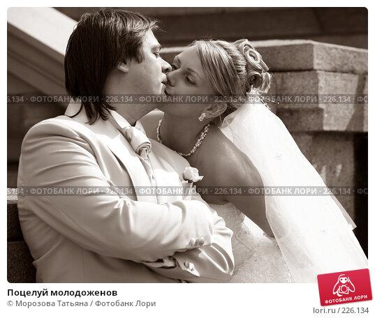 Поцелуй молодоженов, фото № 226134, снято 1 июня 2007 г. (c) Морозова Татьяна / Фотобанк Лори