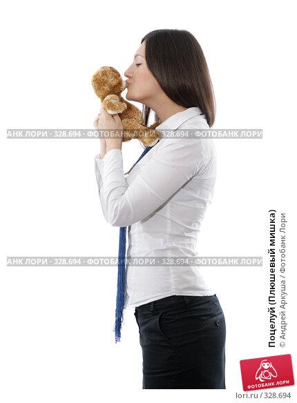 Поцелуй (Плюшевый мишка), фото № 328694, снято 19 февраля 2008 г. (c) Андрей Аркуша / Фотобанк Лори