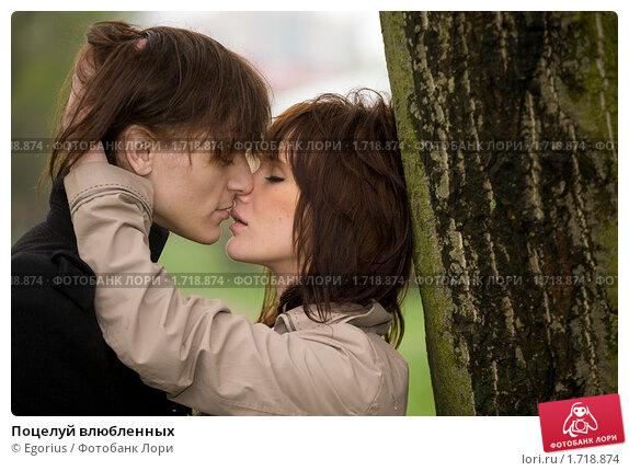 Поцелуй влюбленных, фото № 1718874, снято 10 мая 2010 г. (c) Egorius / Фотобанк Лори