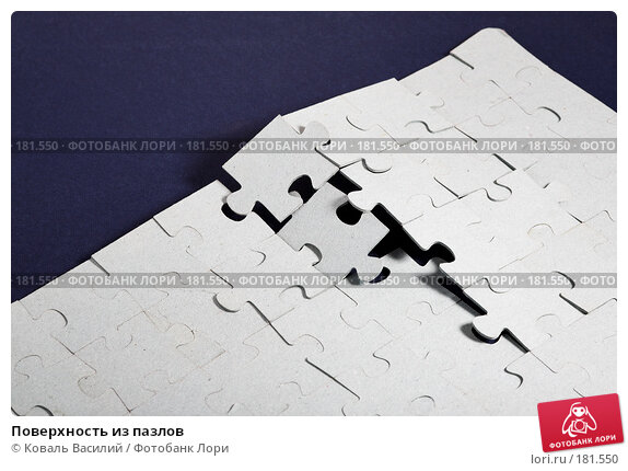 Поверхность из пазлов, фото № 181550, снято 19 декабря 2006 г. (c) Коваль Василий / Фотобанк Лори